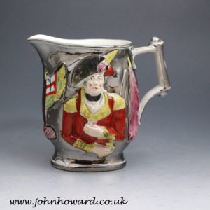 Lord Wellington and General Hill silver luster enamel decorated  Waterloo commemorative pitcher.